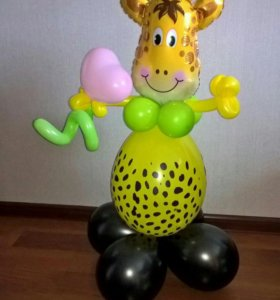 """Фигура из воздушных шаров""""Жираф"""""""