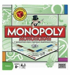 Прокат Монополия, активити, покер
