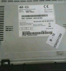 Продаю шгу LG LAN8900eksl для Kia Sportage III