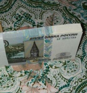 Купюры 10 и 100 рублей.