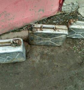 Канистры алюминиевые
