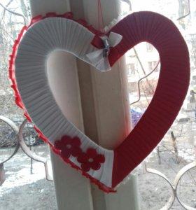Сердце декоративное на свадьбу