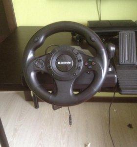 Новый руль