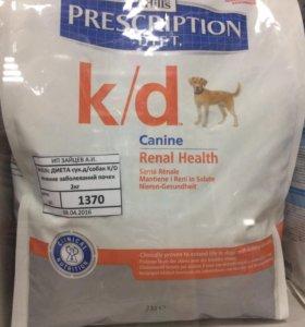 Диета для собак при заболеваниях почек