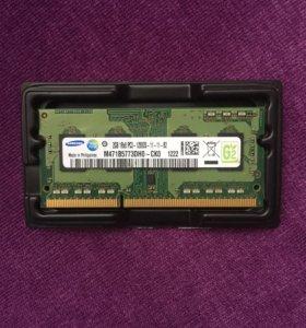 Оперативная память SO-DIMM, DDR3, 2gb