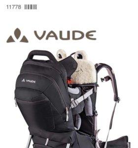 Рюкзак-переноска для детей туристическая