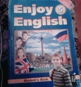 Учебник Enjoy English 5 класс.