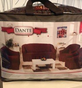 Чехол диван и два кресла, цвет шоколад