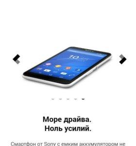 Sony Xperia e2105
