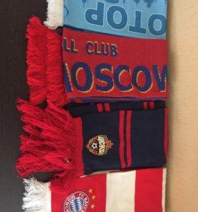 Коллекция шарфов болельщика