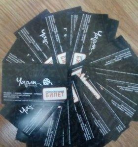 Билеты в кинотеатры