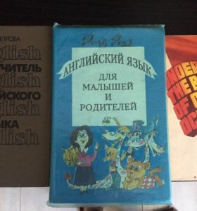 8 книг по английскому