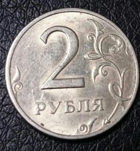 2 рубля 1999г. ММД