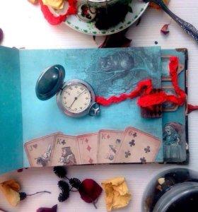 Альбом ручной работы Алиса в стране чудес