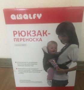Рюкзак-переноска для детей от 0 до 12 кг