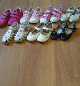 Обувь детская.