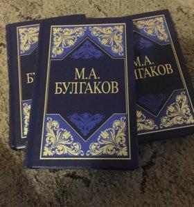 М.А. Булгаков. Собрание сочинений в 3 томах.