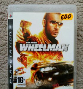 Sony 3 Wheelman