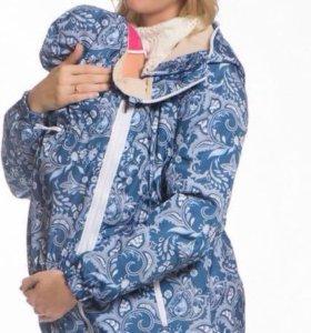 Демисезонная куртка 3 в 1 от I love mum