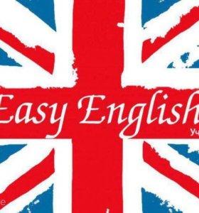 Репетитор -Английский язык