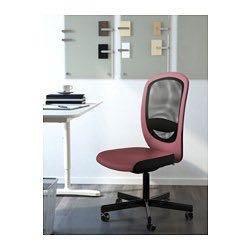 Офисный стул IKEA