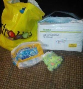Пакет вещей на мальчика до года