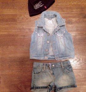 Детские джинсовые шорты и жилетку❌