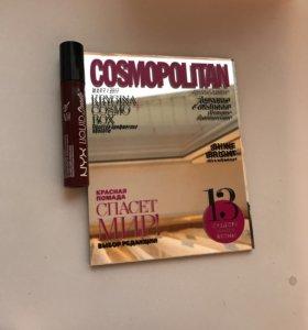 Зеркало от Cosmopolitan