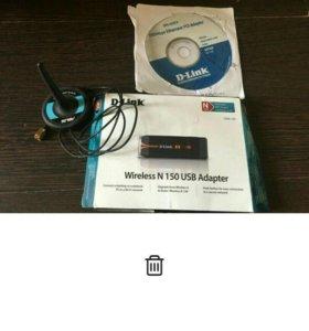 TP Link wireless n150 USB adapter