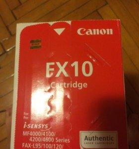 Картридж Canon FX10