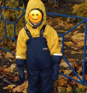 Непромокаемый костюм ТИМ