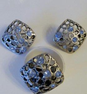 Комплект: серьги +кольцо
