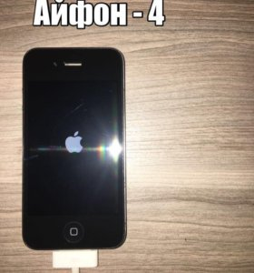 📲 Айфон 4