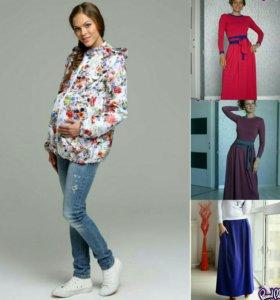 Одежда для беременных и кормящих пакетом