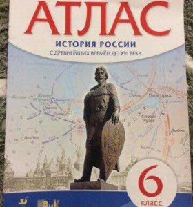 История России (Атлас)