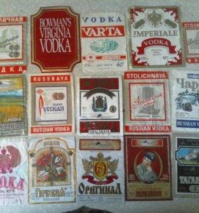 Этикетки от алкогольной продукции времён ссср