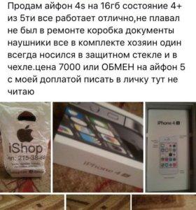 Айфон 4s 16гб
