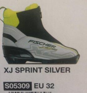 Лыжные ботинки детские Fischer 33 размер.