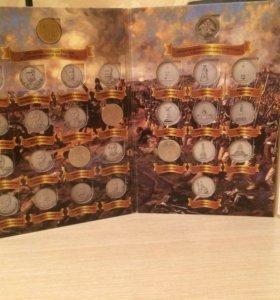 Альбом с монетами 1812г