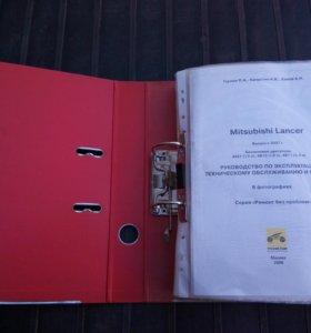 Книги по ремонту Mitsubishi Lancer X и Kia Rio