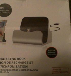 Dock-станция для зарядки и синхронизации