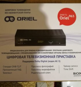 Комплект Цифрового телевидения