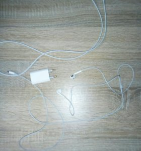 Зарядное устройство iphone 7 и Earpods ( оригинал
