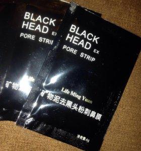 Черные маски