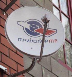 Ремонт, Настройка Спутниковое ТВ
