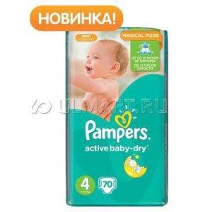 Памперсы active baby 4