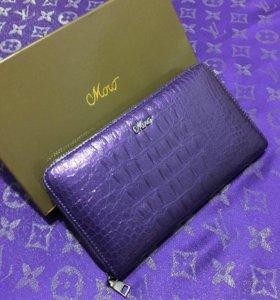 Новый кошелёк Moro
