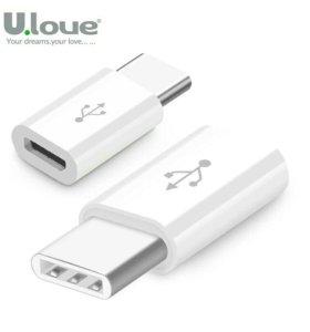 USB адаптер для передачи данных