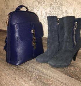 Сапоги и рюкзак синего цвета комплект кожа