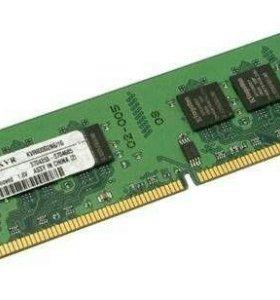 Оперативная память DDR 1 ;   DDR 2 ; DDR 3 .